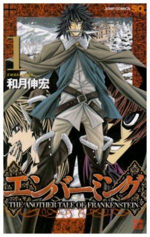 Fullmetal-Alchemist-manga-1 6 Manga Like Fullmetal Alchemist  [Recommendations]