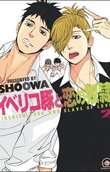 Dakaretai-Otoko-1-i-ni-Odosarete-Imasu.-4-225x350 Weekly BL Manga Ranking Chart [04/08/2017]