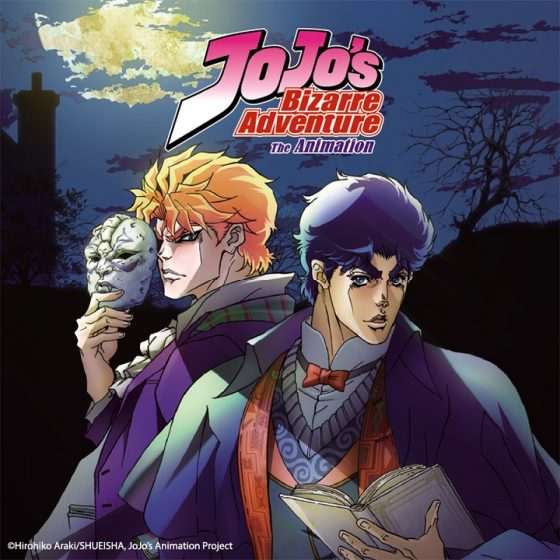 JojosBizarreAdventure-PhantomBlood-KeyArtWCopy-560x560 VIZ Media Announces Plans & Activities For Anime Boston 2017 - THIS WEEKEND!