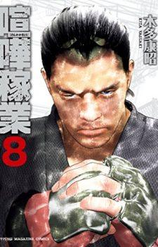 Attack-on-Titan-22-225x350 Weekly Manga Ranking Chart [04/07/2017]