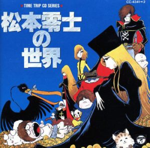 Top 10 Manga by Leiji Matsumoto [Best Recommendations]