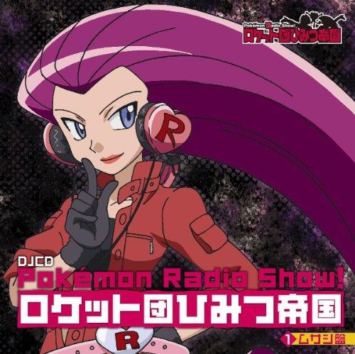 Kono-Subarashii-Sekai-ni-Shukufuku-wo-crunchyroll Top 10 Drama Queens in Anime