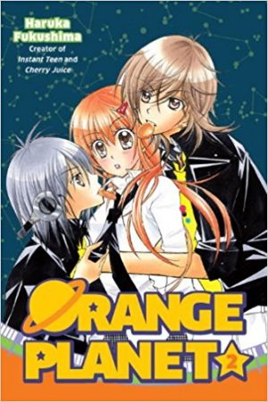 Shinshi-Doumei-Cross-manga-300x446 6 Manga Like Shinshi Doumei Cross (The Gentlemen's Alliance Cross) [Recommendations]