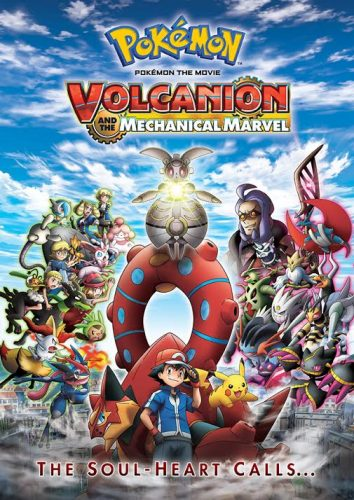 POKÉMON-THE-MOVIE-VOLCANION-AND-THE-MECHANICAL-MARVEL-354x500 5 Reasons why Ash x Gary are the Most Passionate Rivals in the Pokemon World