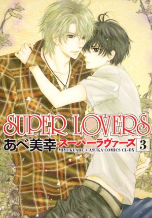 Hakkenden wallpaper-1 Top Manga by Miyuki Abe List [Best Recommendations]