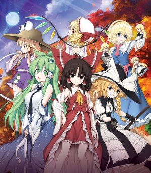 TGWR_Keyart-Touhou-Gensou-Wanderer-capture-300x344 Touhou Gensou Wanderer Reloaded - PlayStation 4 Review