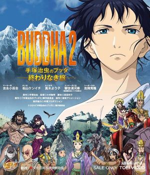 Sakamichi-no-Apollon-crunchyroll-2 Los 10 personajes más religiosos del anime