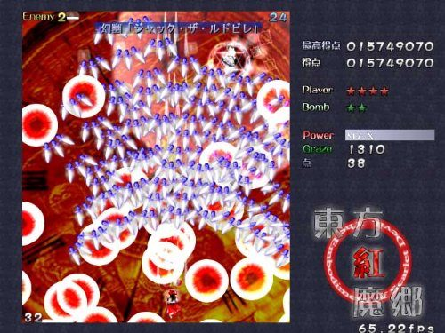 Touhou-Koumakyou-game-Wallpaper-500x375 What is Bullet Hell? [Gaming Definition, Meaning]