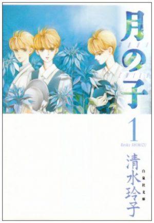 Sailor-Moon-manga-20160820202809-300x444 6 Manga Like Bishoujo Senshi Sailor Moon [Recommendations]