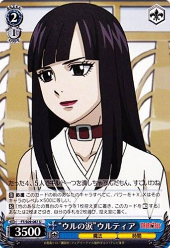 ultear fairy tail 2017 - photo #6