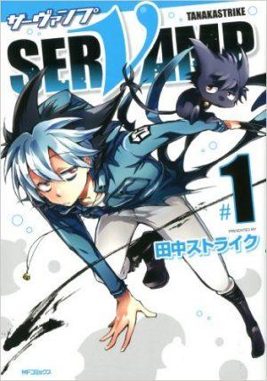 Chibi-Vampire-Karin-manga-300x432 6 Manga Like Karin [Recommendations]