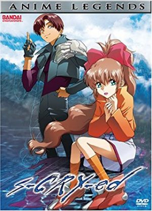 The-Reflection-Wave-One-dvd-300x424 6 Anime Like The Reflection Wave One [Recommendations]
