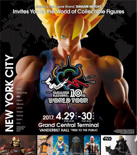 tamashii-nations-441x500 Bandai Announces Tamashii Nations World Tour NYC Event