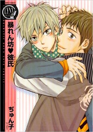 Watashi-ga-Motete-Dousunda-Kiss-Him-Not-Me-manga-manga Top 9 Manga by Junko [Best Recommendations]