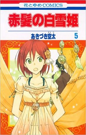 6 Manga Like Akagami no Shirayukihime [Recommendations]