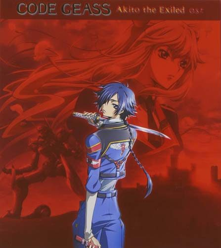 Akito-Hyuga-Code-Geass-Akito-the-Exiled-wallpaper-1-684x500 Top 10 Mecha Pilots in Anime