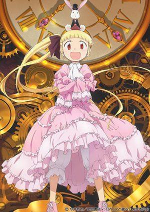 Hinamatsuri-300x450 6 Anime Like Hinamatsuri [Recommendations]