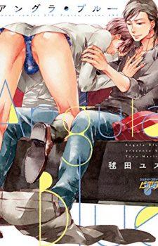 On-Doorstep-225x350 Weekly BL Manga Ranking Chart [05/06/2017]