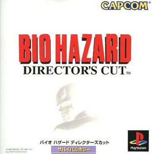 6 Games Like Resident Evil [Recommendations]