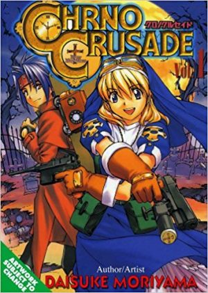 6 Manga Like Chrno Crusade [Recommendations]