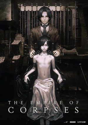 metropolis-wallpaper-493x500 Top 10 Suspense Anime Movies [Best Recommendations]