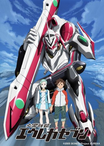Eureka-Seven-Box-Set-355x500 Weekly Anime Ranking Chart [04/19/2017]