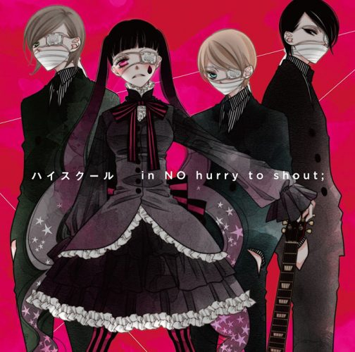 Fukumenkei-Noise-wallpaper-504x500 Fukumenkei Noise (Anonymous Voice) Review - Three People Bound by One Voice