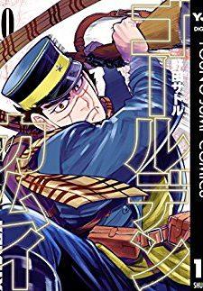 Demi-chan-wa-Kataritai-5-225x346 Weekly Manga Ranking Chart [04/21/2017]