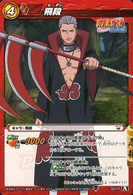 deathnote-Wallpaper-446x500 Las 10 muertes más satisfactorias del anime