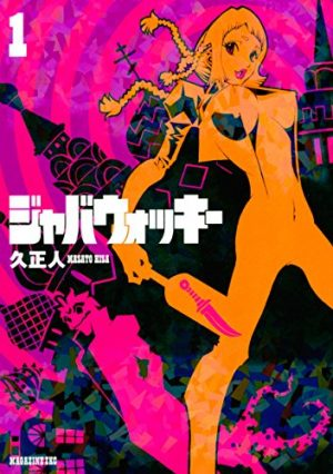 Dogs-Bullets-Carnage-manga-300x431 6 Manga Like Dogs [Recommendations]