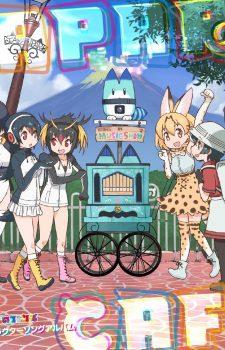 NieR-Automata-560x315 Weekly Anime Music Chart  [05/08/2017]