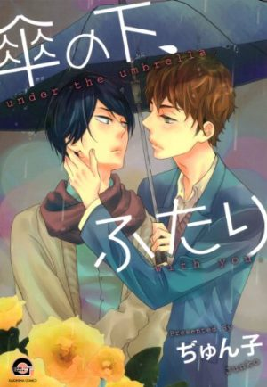 Watashi-ga-Motete-Dousunda-Kiss-Him-Not-Me-manga-manga Top 9 Manga by Junko [Best Recommendations]