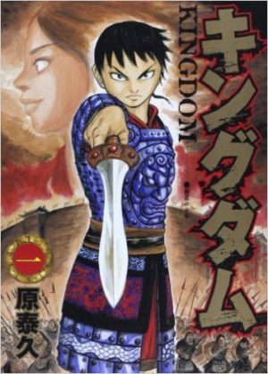 6 Manga Like Ares [Recommendations]