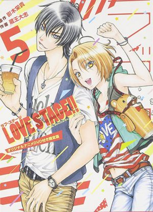 Love-Stage-Wallpaper-500x494 Top 10 Idol Manga [Best Recommendations]