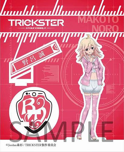 Kirin-Toudou-Gakusen-Toshi-Asterisk-dvd Las 10 mejores y más sexis chicas bajitas del anime
