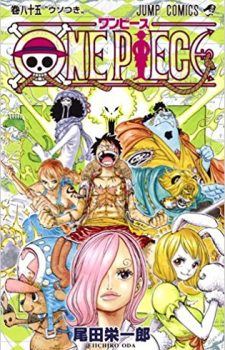 One-Piece-85-225x350 Weekly Manga Ranking Chart [05/05/2017]