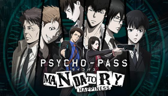 Psychopass-560x321 Psycho-Pass: Mandatory Happiness - Now Available on Steam!