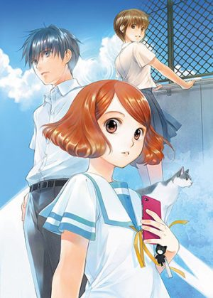 Sakurada-Reset-dvd-2-225x350 [Supernatural & Drama Spring 2017] Like Angel Beats!? Watch This!