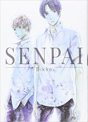 Seven-Days-manga-300x422 [Fujoshi Friday] 6 Manga Like Seven Days [Recommendations]