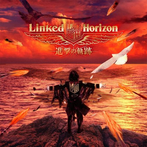 Shingeki-no-Kiseki-by-Linked-Horizon-500x500 Weekly Anime Music Chart  [05/01/2017]