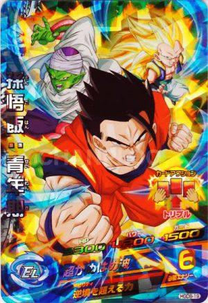 3-gatsu-no-Lion-Rei-2-crunchyroll Los 10 chicos más sumisos del anime