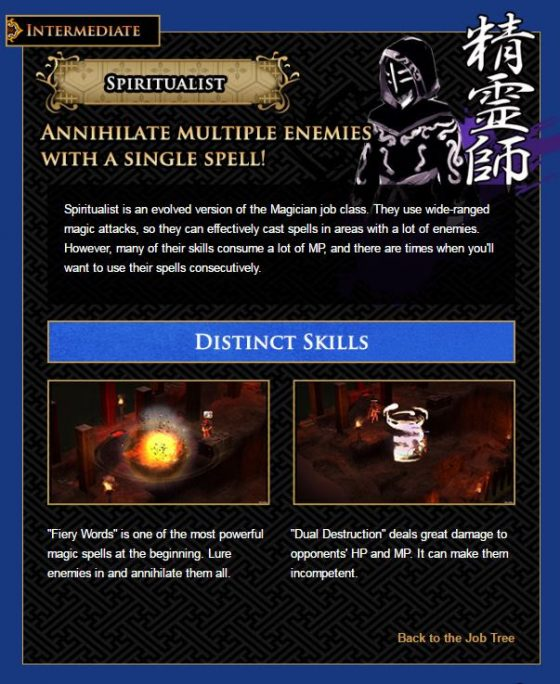 Godwars-560x318 From Samurai to Spiritualist - Learn More About Jobs in God Wars Future Past