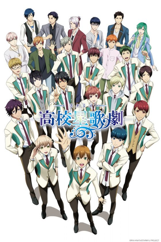 Starmyu-2nd-Season-Anime-560x840 Starmyu 3rd Season Reveals 1st Official School Key Visual!