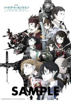 Accel-World-Infinite∞Burst-wallpaper Top 10 Anime Movies About Games [Best Recommendations]