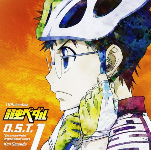 Yowamushi-Pedal-manga-300x430 6 Manga Like Yowamushi Pedal [Recommendations]