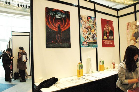 anime-japan-king-record-booth4-700x465 King Records Exclusive Interview - AnimeJapan 2017