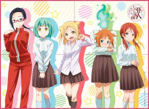 Top 8 Hysterical Demi-chan wa Kataritai (Interviews with Monster Girls) Characters