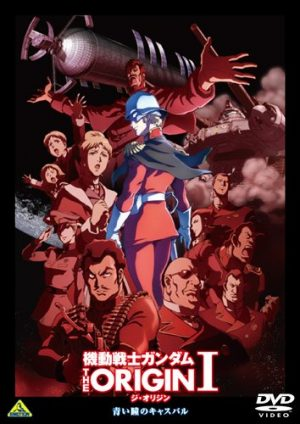 Mobile-Suit-Gundam-The-Origin-Wallpaper-700x493 Top 5 Anime Genres for Men [Updated Best Recommendations]