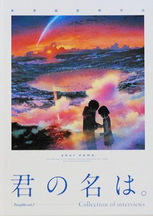 kokoro-ga-sakebitagatterunda-300x428 6 Anime Movies Like Kokoro ga Sakebitagatterunda (The Anthem of the Heart) [Recommendations]