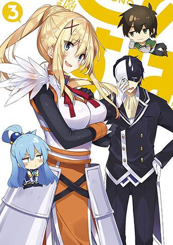 kono-subarashiki-sekai-ni-shukufuku-wo-konosuba-2-dvd-1 Top 10 Dungeon Anime [Best Recommendations]